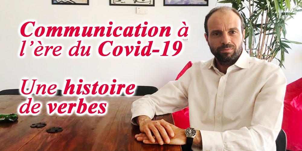 Communication à l'ère du Covid-19 : Une histoire de verbes.