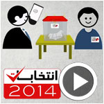Vidéo pédagogique des procédures de l'ISIE by CGS