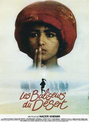 Rétrospective des affiches cinématographiques 1968/1998 Cinetunisien1