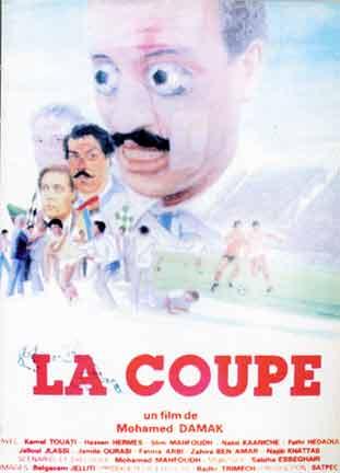 Rétrospective des affiches cinématographiques 1968/1998 Cinetunisien10