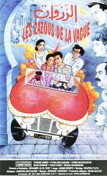 Rétrospective des affiches cinématographiques 1968/1998 Cinetunisien11