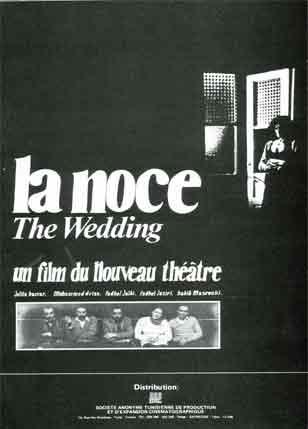 Rétrospective des affiches cinématographiques 1968/1998 Cinetunisien12