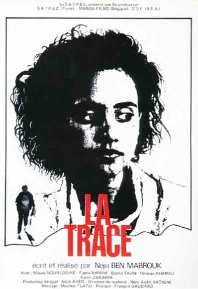 Rétrospective des affiches cinématographiques 1968/1998 Cinetunisien13