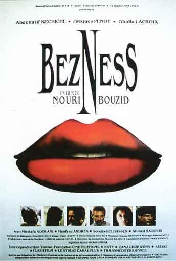 Rétrospective des affiches cinématographiques 1968/1998 Cinetunisien2