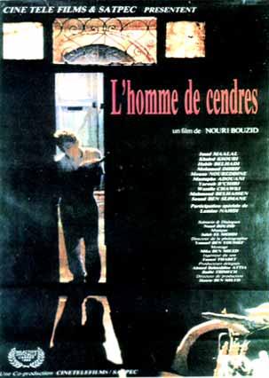 Rétrospective des affiches cinématographiques 1968/1998 Cinetunisien4
