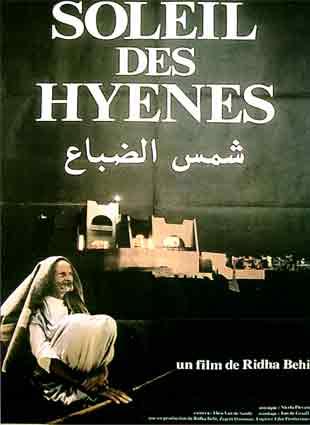 Rétrospective des affiches cinématographiques 1968/1998 Cinetunisien9