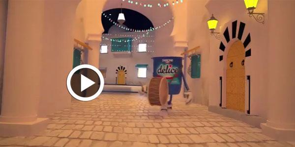 Spot DELICE - Ramadan 2017