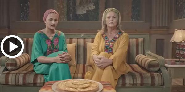 Spot GOLDINA version Femme - Ramadan 2017