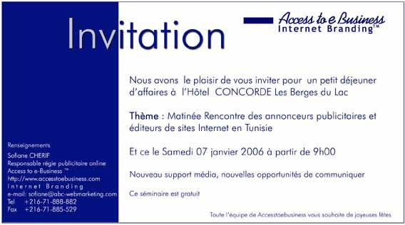 sites de rencontre sur internet tunisie