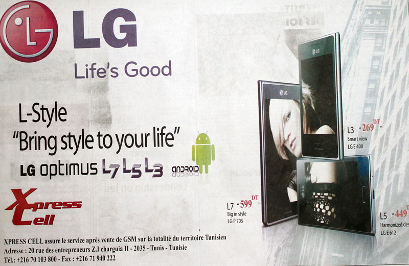 LG : L-Style, Bring style to your Life
