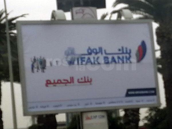 Campagne WIFAK BANK - Mai 2047
