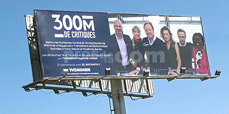Campagne TV5 MONDE - Mars 2017