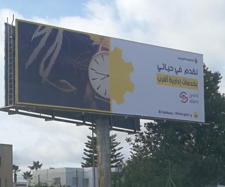 Campagne IDARTI Décembre 2018