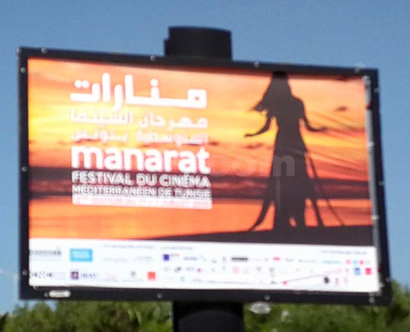 Campagne Manarat - Juin 2019
