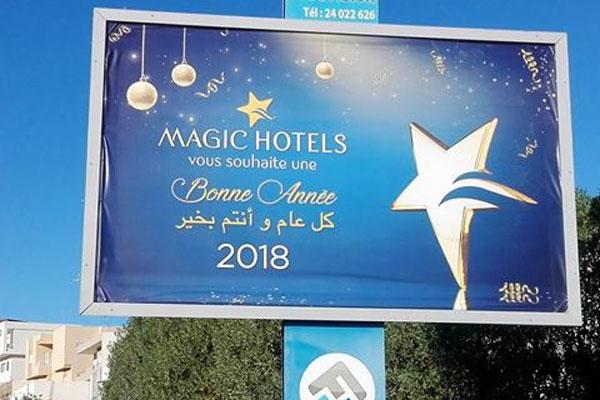 Campagne MAGIC HOTELS - Décembre 2017