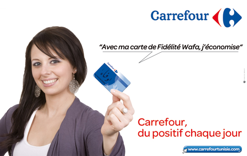 Carte Wafa Carrefour.Avec Ma Carte Wafa Jeconomise
