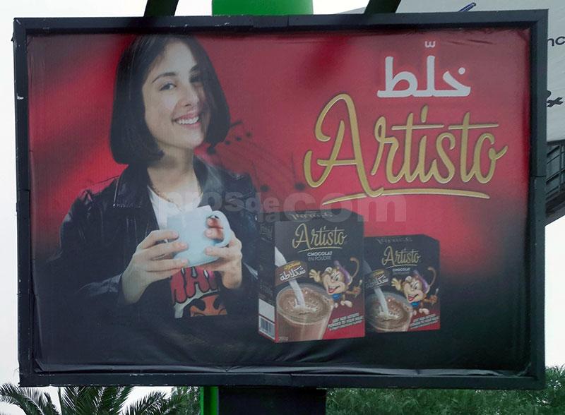 Campagne Artisto - Décembre 2019
