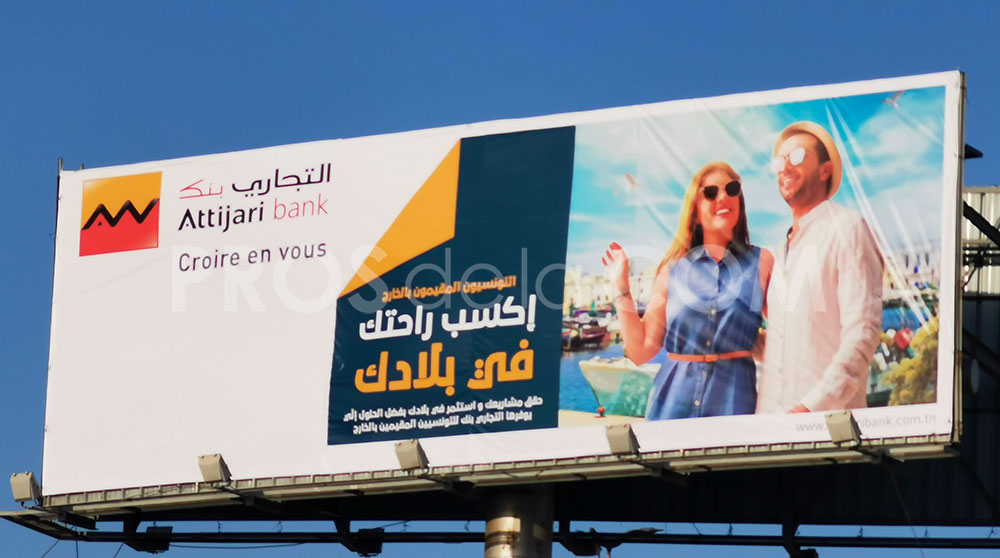 Campagne Attijari Bank - Juillet 2021