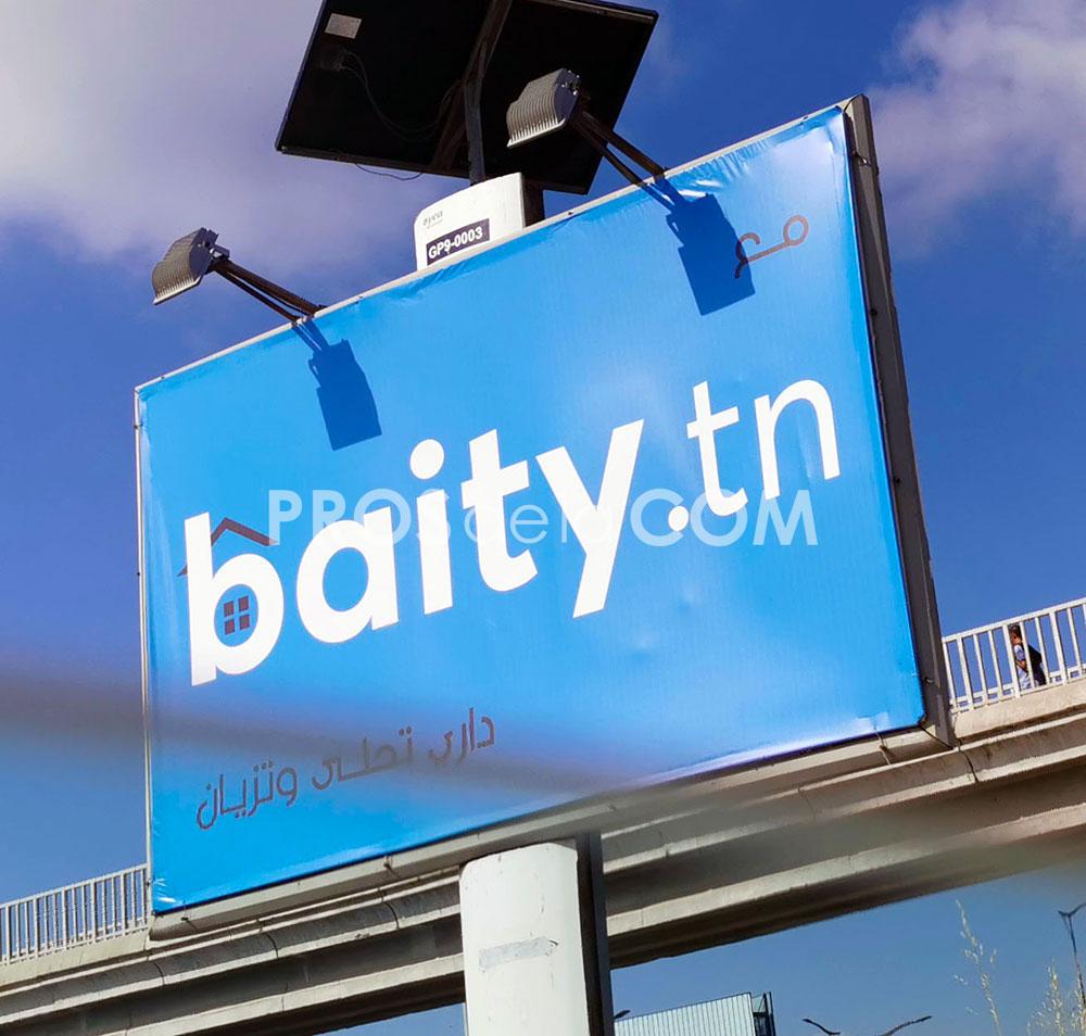 Campagne Baity - Juillet 2020