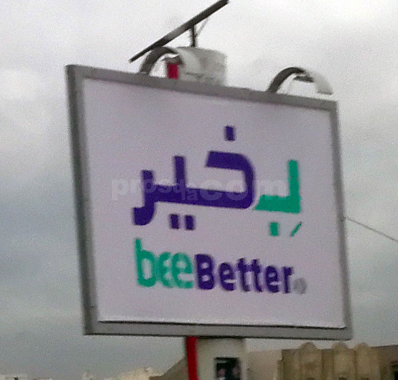 Campagne Bee Better - Janvier 2019