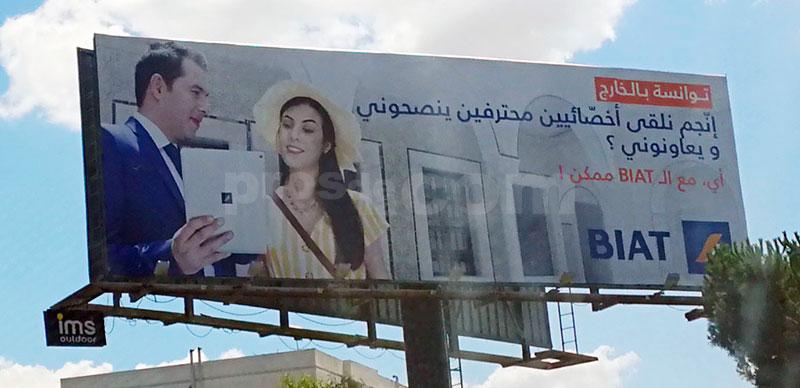 Campagne BIAT - Juillet 2019