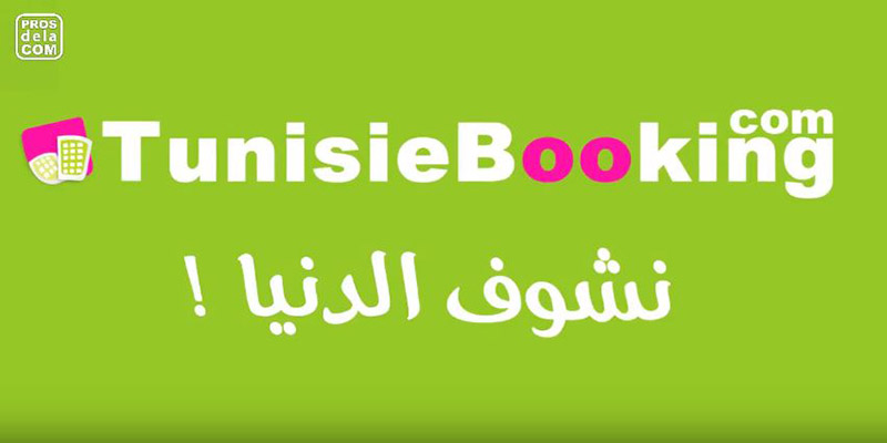 Spot Tunisie Booking - Mai 2018