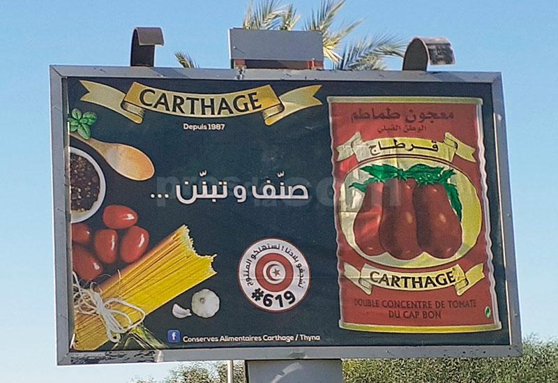Campagne Carthage - Novembre 2019