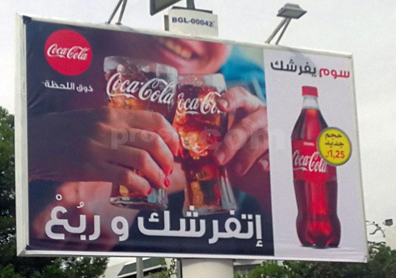 Campagne Coca Cola Octobre 2018