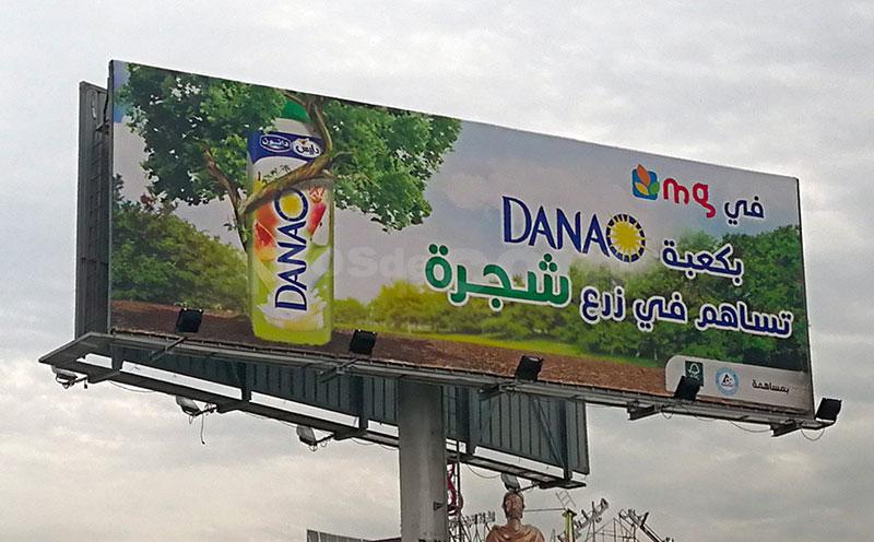 Campagne Danao Décembre 2018