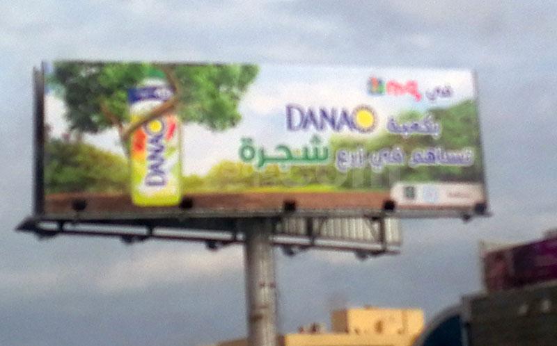 Campagne Danao Novembre 2018