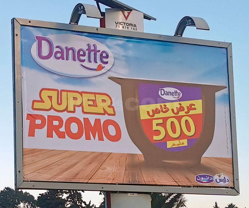 Campagne Danette - Janvier 2020