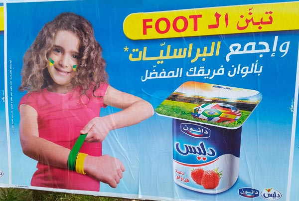 tunisie foot