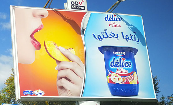 Campagne DELICE FRUITS - Avril 2017