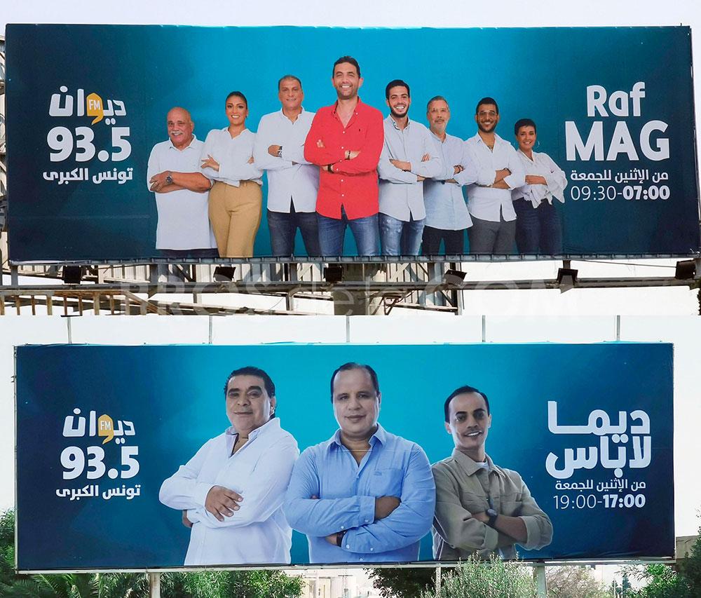 Campagne Diwan Fm - Octobre 2021