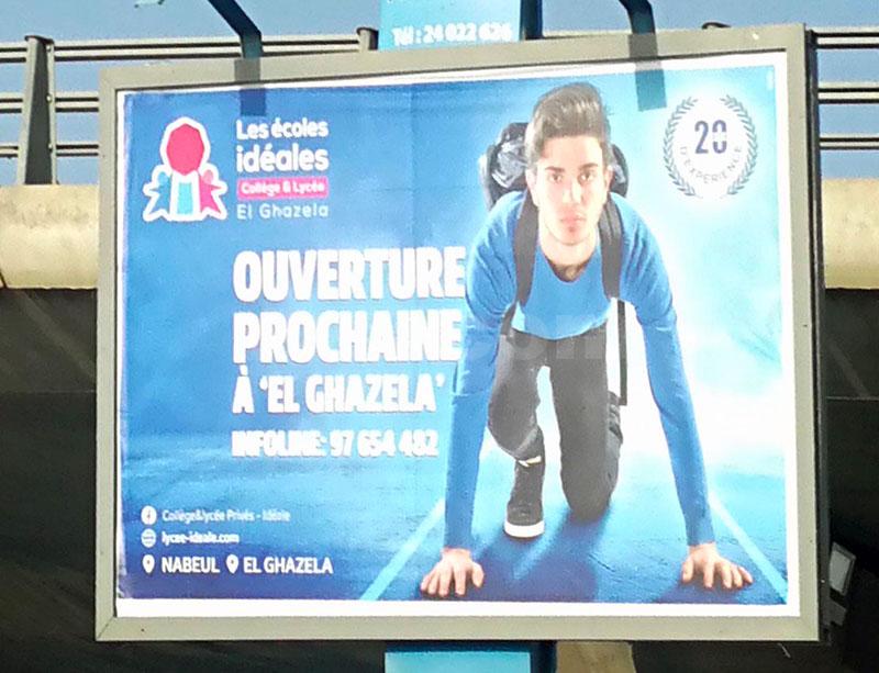 Campagne écoles idéales- Juillet 2019