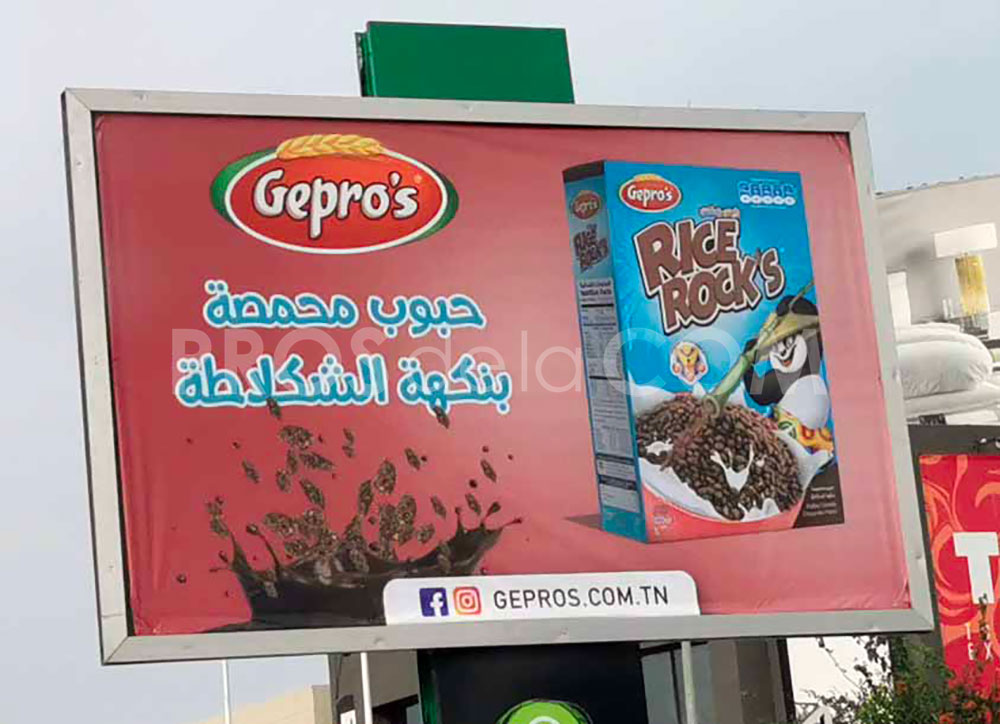 Campagne Gepro's - Octobre 2020