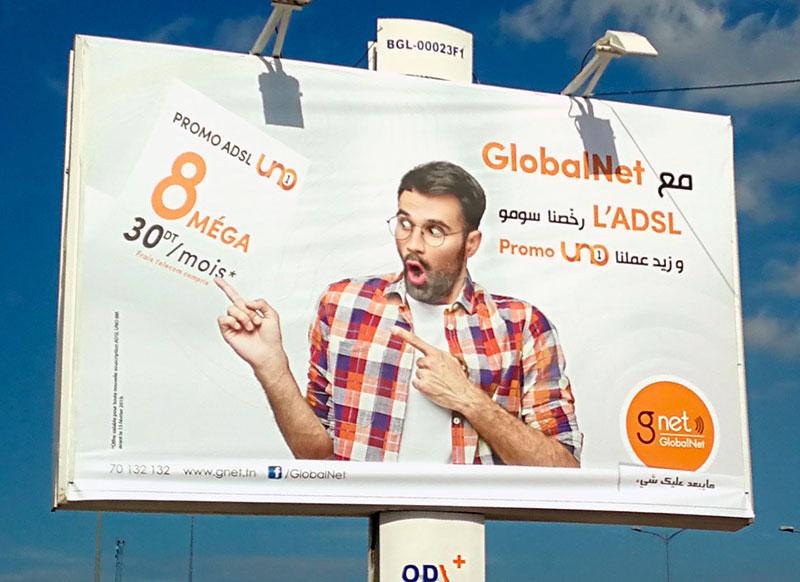 Campagne GlobalNet- Février 2019