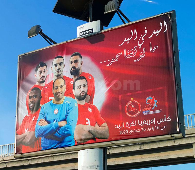 Campagne Championnat d'Afrique des nations masculin de handball - Janvier 2020