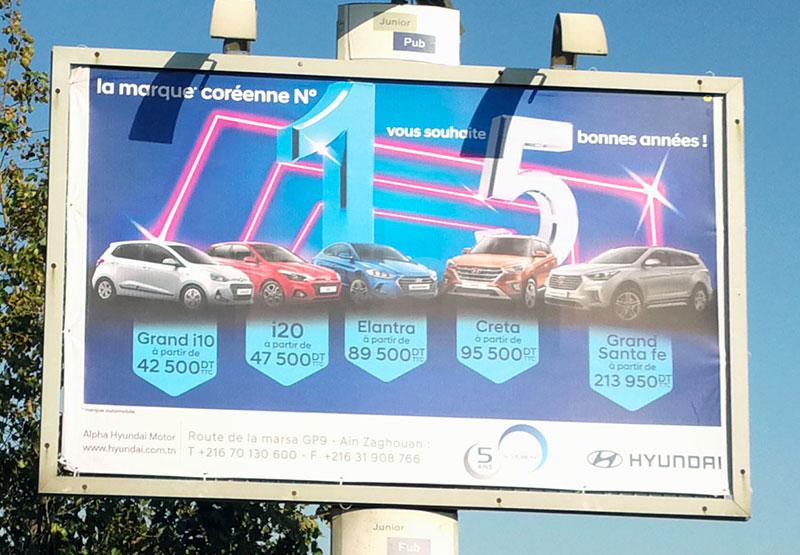 Campagne Hyundai - Février 2019