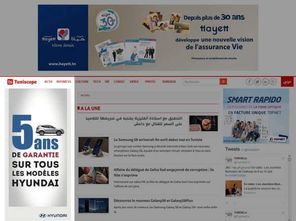 Campagne HYUNDAI sur TUNISCOPE.com