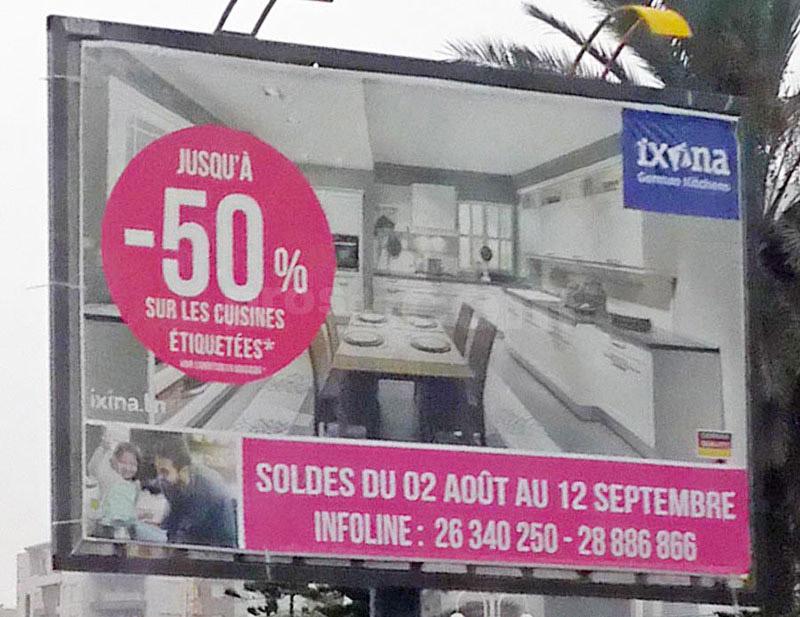 Campagne Ixina- Août 2018
