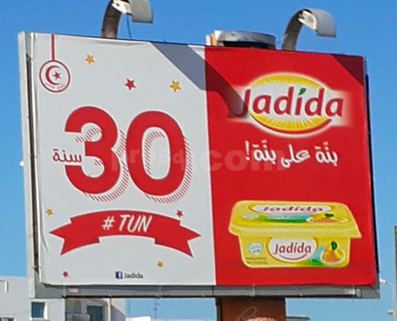 Campagne Jadida  - Novembre 2019
