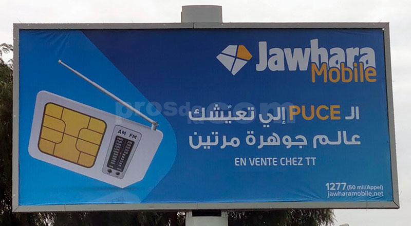 Campagne Jawhara Mobile - Janvier 2020