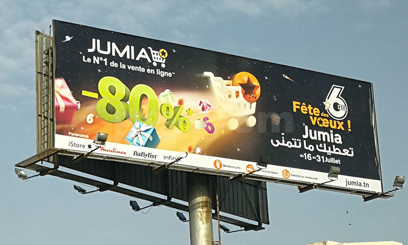 CAMPAGNE JUMIA-JUILLET 2018