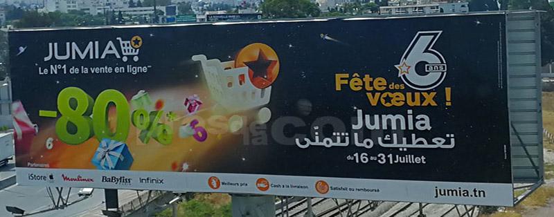 Campagne Jumia -jUILLET 2018