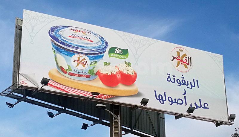 Campagne Kaiser - Mai 2019
