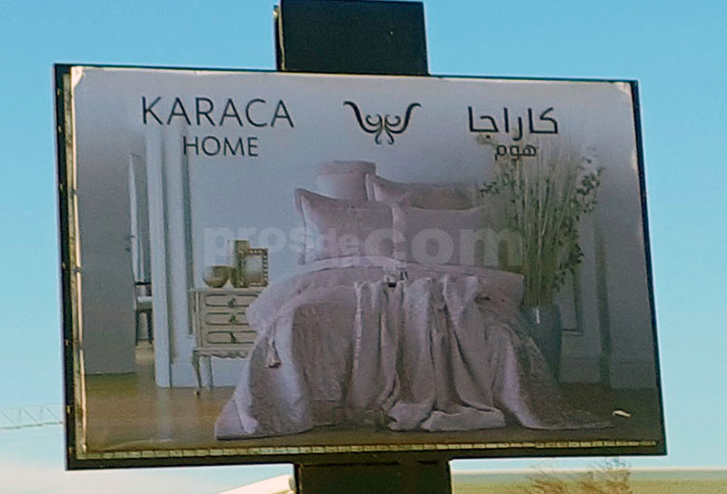 Campagne Karaca - Novembre 2019