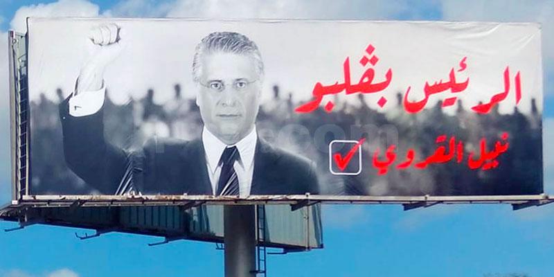 Campagne Karoui - Octobre 2019