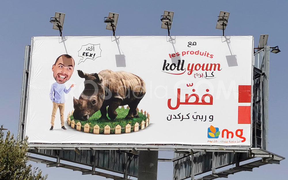 Campagne Koll Youm MG - Juillet 2021