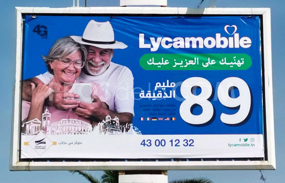 Campagne Lycamobile - Juin  2021